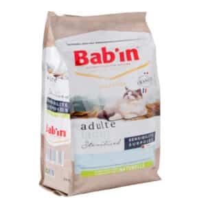 1 paquet de 2 kg de croquettes  pour chat/ BAB'IN  LIGHT