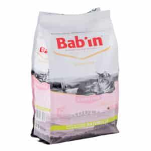 1 paquet de 2 kg de croquettes chat adulte/ BAB'IN au saumon
