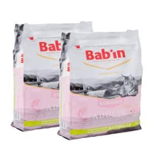 LOT DE 2 PAQUETS de 8 kg croquettes chat adulte/ BAB'IN au saumon